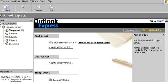 Outlook express interface